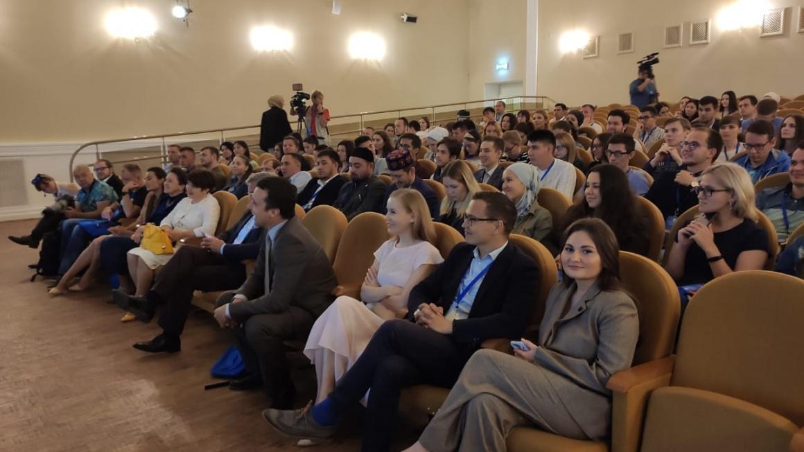 Форум всемирной татарской молодежи