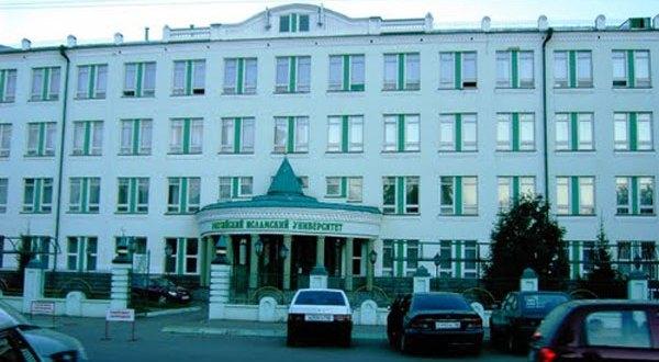 Рафик Мухаметшин: Исламские учебные заведения России проверят на соответствие стандартам образования