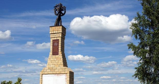 Проект «Истоки. Булгарская цивилизация на Самарской Луке»