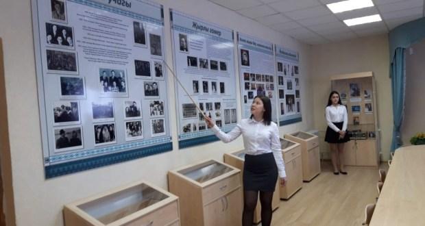 Ваһапов урамында Рәшит Ваһапов музее
