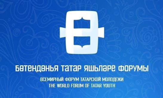 Образовательный форум для руководителей молодежных организаций