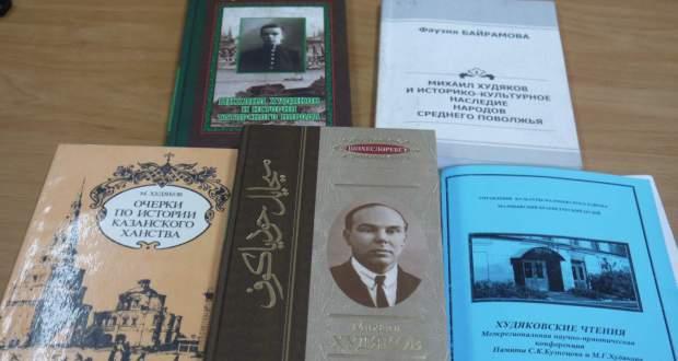 Юбилей  Михаила  Худякова
