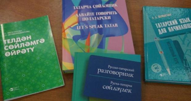 В Центре Каюма Насыйри в Санкт-Петербурге возобновляются курсы по изучению татарского языка