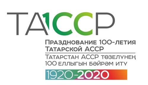 Татарстан турында кызыклы фактлар