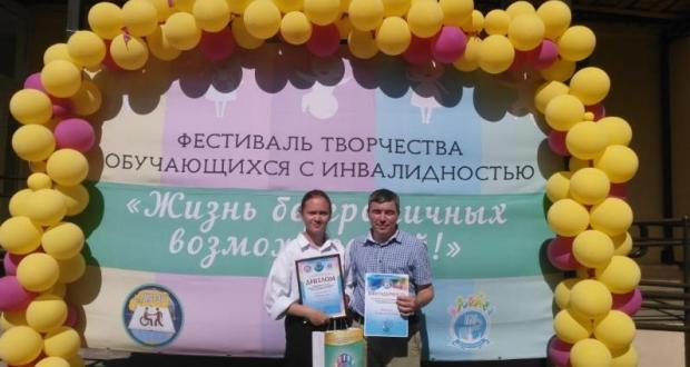 «Шәфкать» тернәкләндерү үзәге карамагындагы бала Бөтенроссия фестивалендә җиңү яулады