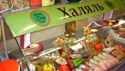An exhibition of halal products will be held in Samara