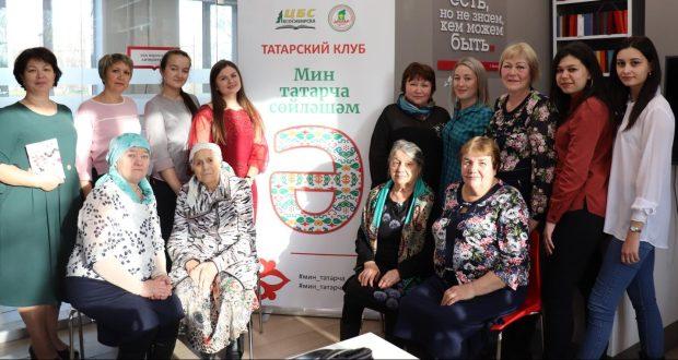 Жители Лесосибирска проверили свои знания татарского языка