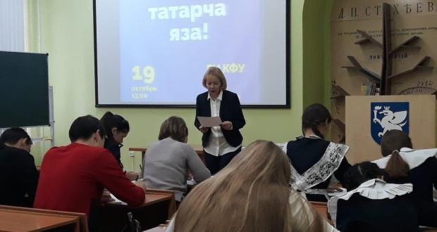 Алабуга районы «Татарча диктант»ка 1500 кешене җыйды