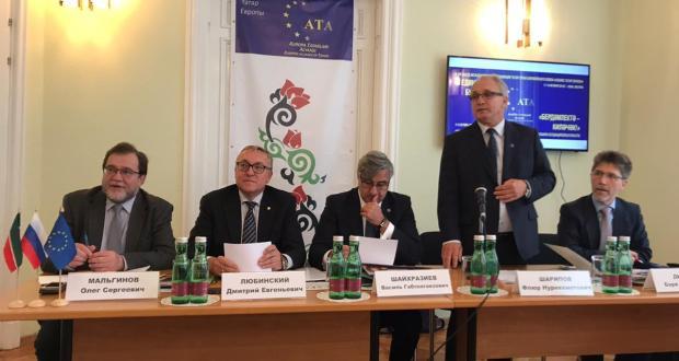 В Вене проходит пленарное заседание III съезда Альянса татар Европы
