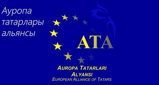 "Welcome  by  President of the Republic of Tatarstan R.N. Minnikhanov on the occasion of the III Congress of the International Association of Tatars of the European Union ""Alliance of the Tatars of Europe"""