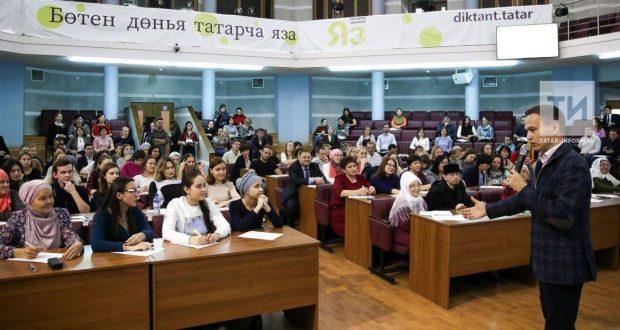 Татарча диктант-2019: «бишле» алучыларга — бүләк, икелеләр куелмый һәм серле спикер