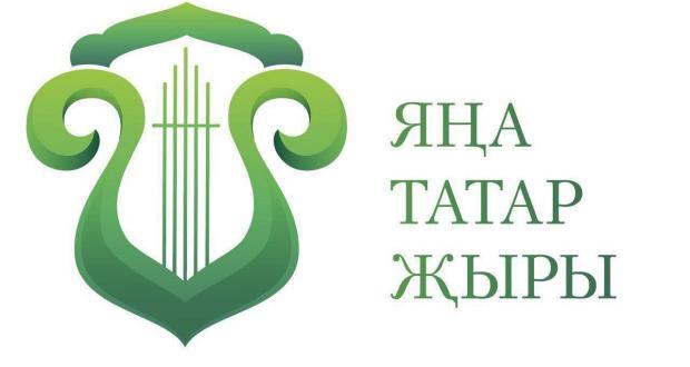 Ваһапов фестивале «Яңа татар җыры» конкурсы игълан итә