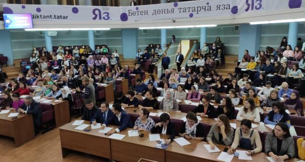 Казанның төп мәйданчыгында — «Татарча диктант»