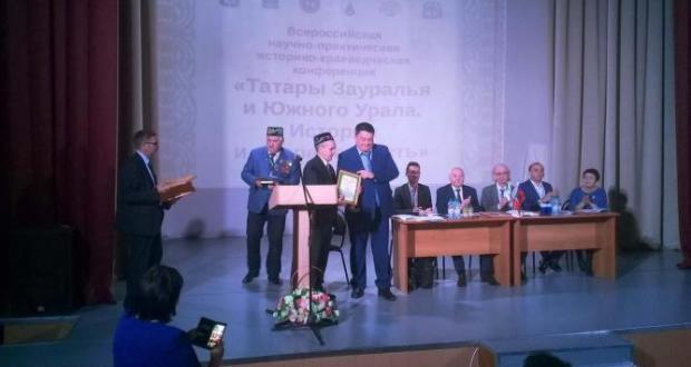 Татары Зауралья и Южного Урала: проблемы истории и культуры