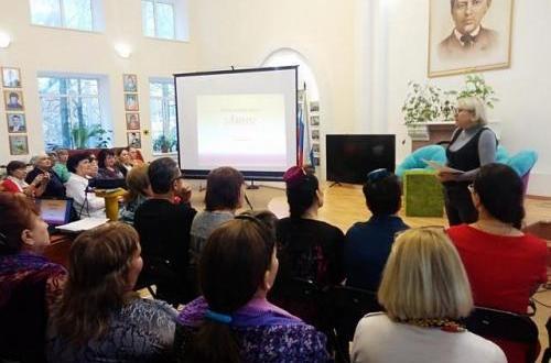 В Ульяновской области прошел семинар по сохранению и развитию татарской традиционной культуры