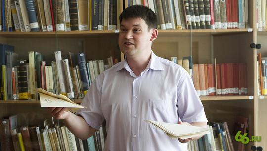 В Екатеринбурге прочтут лекцию об истории и культуре тюркского населения Урала