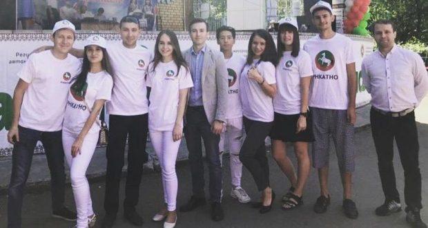 Идет подготовка к I молодежному Форуму нижегородских татар