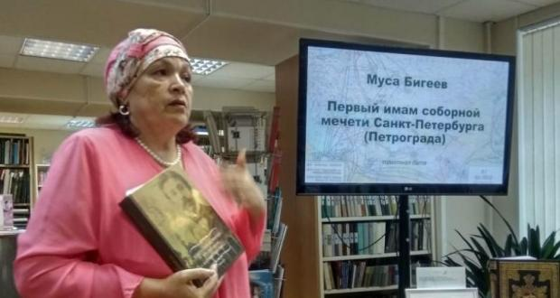 В «Татарской гостиной» прошла встреча с историком и краеведом Альмирой Тагирджановой