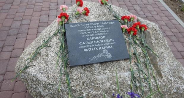 Министерство культуры Республики Татарстан проводит конкурс на лучший эскизный проект памятника Ф.Кариму