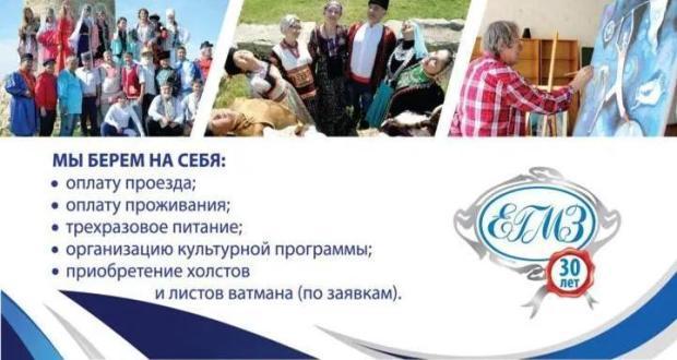Художников-татар, проживающих за пределами России, приглашают на международный арт-симпозиум