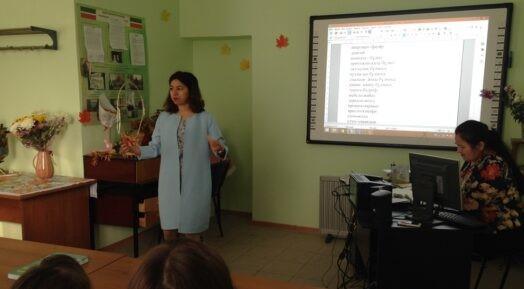 Курсы татарского языка в Сызрани посетила гостья из Казани