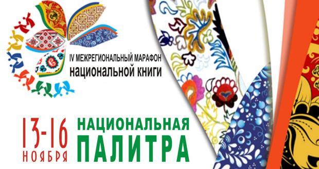 В Ульяновске проведут литературные часы о жизни и творчестве Г.Тукая