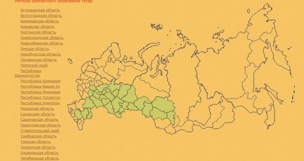 Круглый стол «Разнообразие татарских диалектов» прошел в Образовательно-культурном центре института К.Насыри в Санкт-Петербурге