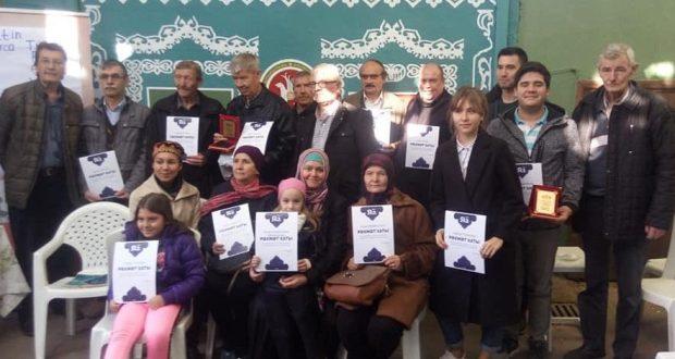 Искешәһәрдә «Татарча диктант»та катнашучылар Рәхмәт хатлары белән бүләкләнде