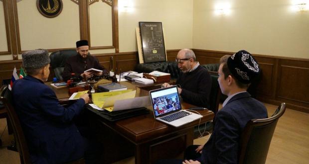 Мөфти Бөтендөнья татар конгрессы вәкилләре белән очрашты