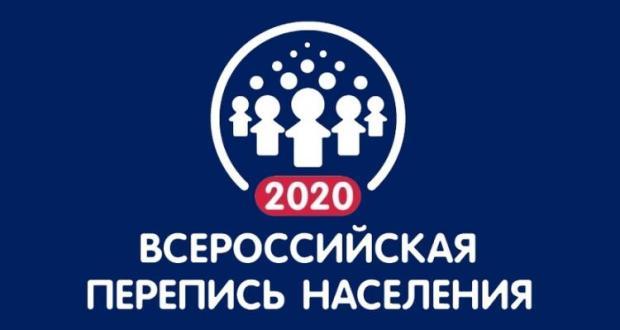 Родной язык и национальность учтут во Всероссийской переписи населения