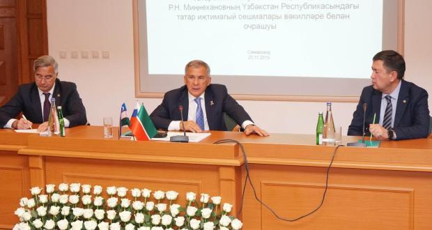 Президент Татарстана Рустам Минниханов встретился с татарами Узбекистана