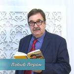 ВИДЕО: ТАССРның 100 еллыгына шагыйрь Ләбиб Лероннан шигъри бүләк