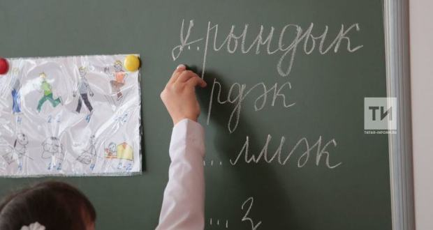 Татар телен туган тел һәм дәүләт теле буларак укыту программалары эшләнгән