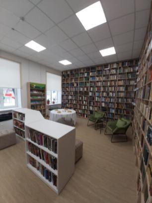 библиот5
