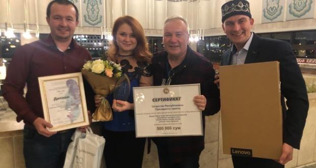 Chelyabinsk Tatar People's Theater received the Grand Prix of the Idel Yort All-Russian Festival