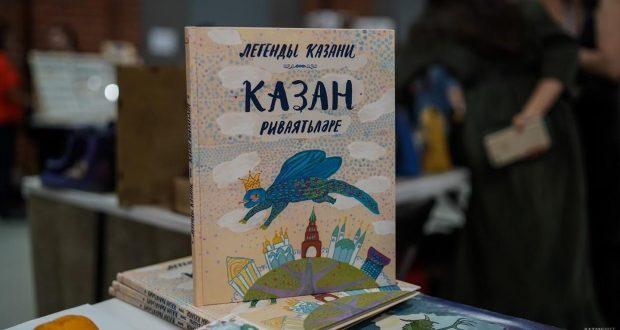 Фестиваль Jadid Fest переезжает в Ново-татарскую слободу