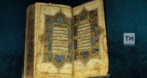 Санкт-Петербургтагы архитектор Брюллов йортында Ислам мәдәнияте музее була