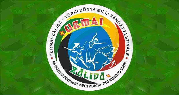 """В Чувашии состоится фестиваль традиционной культуры тюркского мира """"Урмай залида»"""
