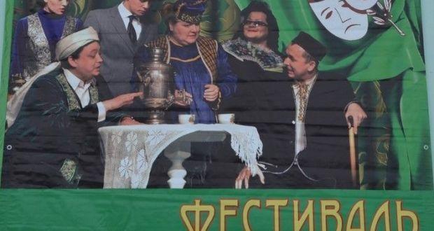 Ульяновск өлкәсендә театр фестивале гөрли