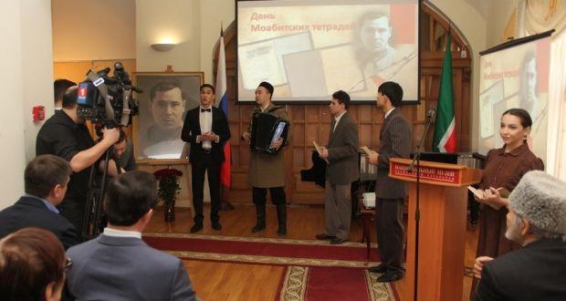 День «Моабитских тетрадей» в Национальном музее Республики Татарстан