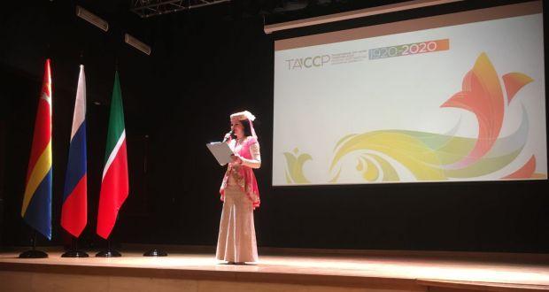 Самый западный праздничный концерт,  посвященный 100-летию образования ТАССР
