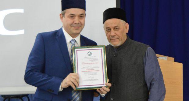 В Тюмени проходили курсы повышения квалификации для имамов