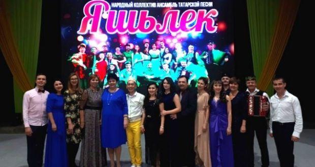 В Екатеринбурге прошёл концерт одного из старейших коллективов татарской песни «Яшьлек»