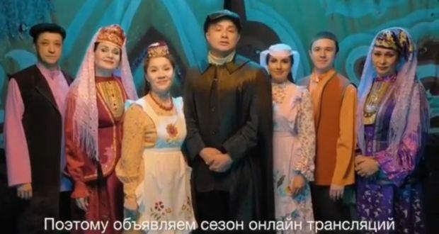 Өйдә күңелсез булмаячак: Татарстанның театрлары һәм музейлары онлайн режимда эшли башлый