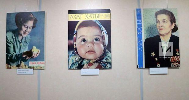 """Women's power and the Tatar Alenka: an exhibition of the """"Azat Khatyn"""" magazine has opened in Tatmedia"""
