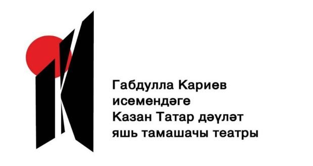 Кариев театры «Тылсым» проекты аша балаларны әкиятләр белән таныштыруны дәвам итә