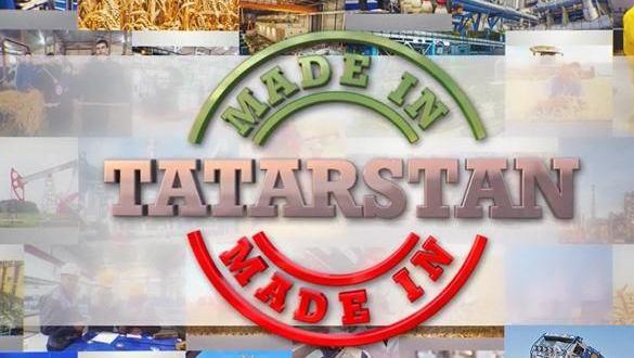 ТНВ телеканалында «Татарстанда эшләнгән» проекты старт ала