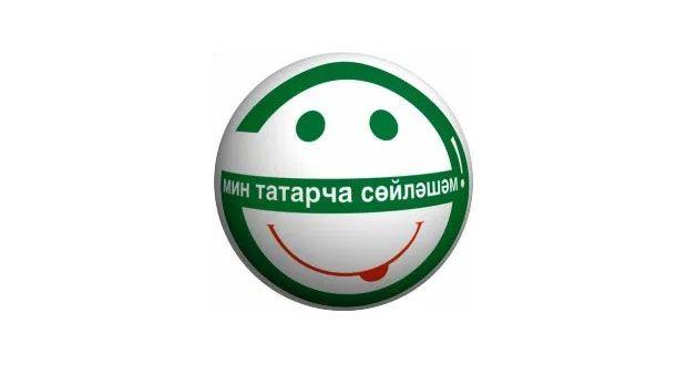 За 15 лет существования акция «Мин татарча сөйләшәм» впервые пройдет в онлайн-формате