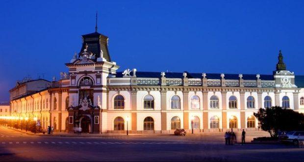 Главному музею Татарстана – 125 лет!