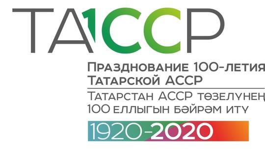 Стартовал приуроченный к 100-летию ТАССР проект «Истории Татарстана»